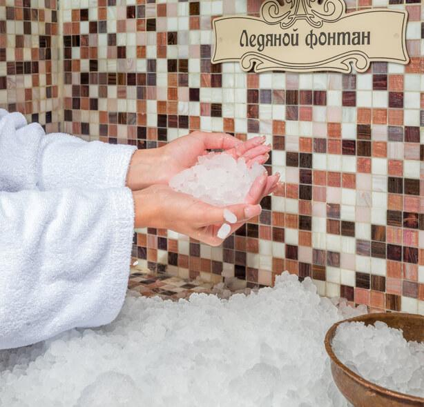 Центр красоты и здоровья Essentie в Alean Family Resort & Spa Doville